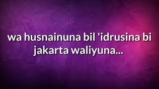 Download Lirik Syailillah (Tawasul) Nurul Musthofa