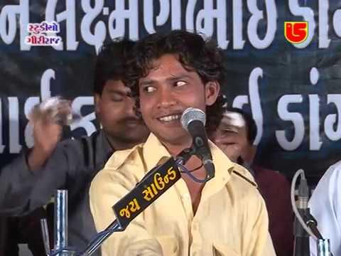 Pratham Pela Puja Tamari || Birju Barot || 01-Pransli (Kesod) Live Santwani