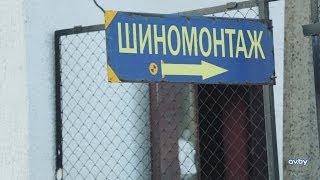 налоги для СТО. Репортаж AV.by