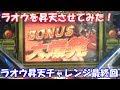 遊戯王】昇天した二頭を持つキングレックス - YouTube