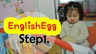 Unboxing:: English Egg step1 o…