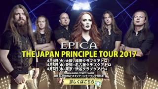 """待望の来日公演決定!シンフォニック・ゴシックメタル・バンド""""エピカ""""..."""