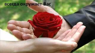 Для самой любимой и дорогой Женщины. Пожелания