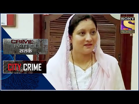 City Crime | Crime Patrol | इल्ज़ाम | Bhatinda | Full Episode