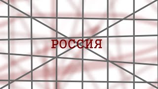 RuClip- русская замена YouTube