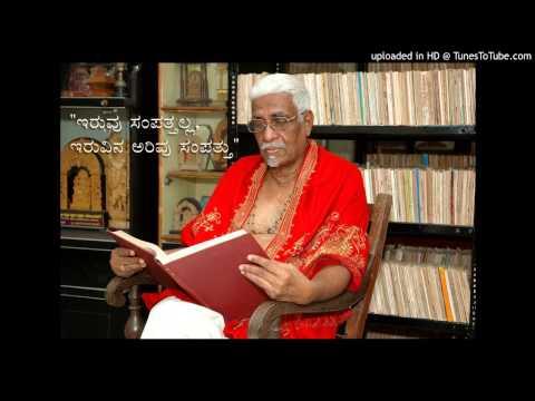Dwadasha Stotra - Kannada - Ananda Teertharige