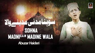 Naat - Sohna s.a.w Madni Madine Wala - Abuzar Haideri - 2019 | New Naat Sharif