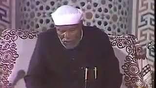 ﷽ جمع كلمة * إنسان * / الشيخ الشعراوي