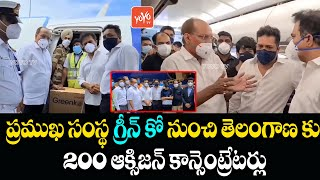 Greenko Donated 200 Oxygen Concentrators to Telangana Govt | Minister KTR | CS Somesh Kumar |YOYO TV