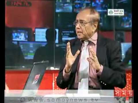BUSINESS NEWS, SOMOY TV- 24 Novemberb 2013, Bangladesh
