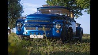 Часть 2 Чеченские парни скрестили кузов ЗИЛ 130 с базой от Мерседес w220