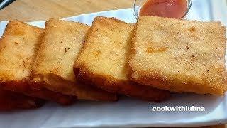 Chicken Box Patties Recipe   Ramadan Special   CookWithLubna