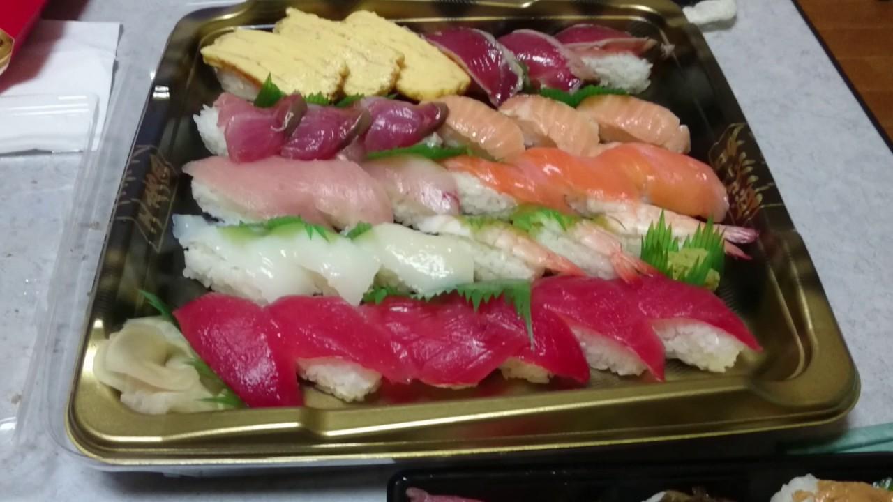 寿司 持ち帰り くら