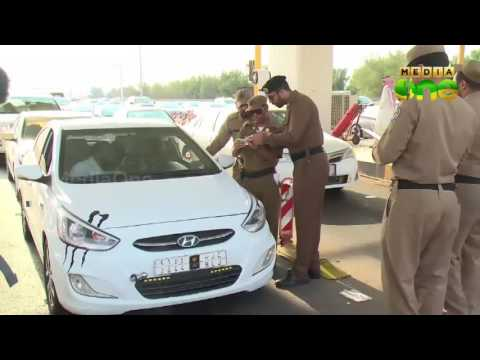Strict checking in check points in Mecca