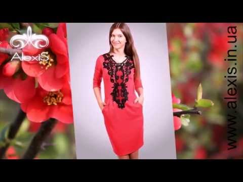 Нарядные и стильные платья для полных женщиниз YouTube · Длительность: 5 мин31 с