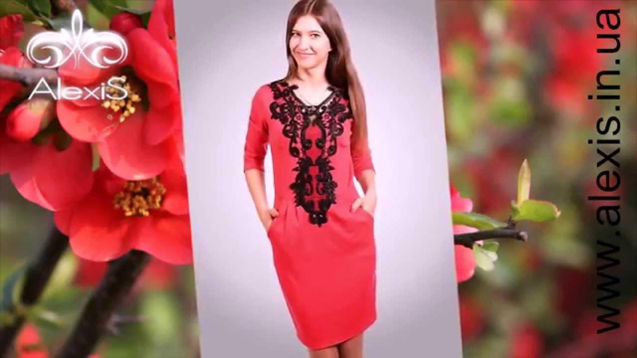 Большой выбор платьев длины макси по низким ценам ✓ возможность бесплатной примерки ✓ без предоплаты ✓ доставка по всей россии 1001dress. Ru.
