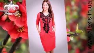 Женские платья. Купить красивые платья НЕДОРОГО!(, 2014-10-18T15:38:17.000Z)