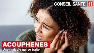 Acouphènes : une maladie qui se traite