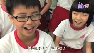 Publication Date: 2018-02-08 | Video Title: 滬江小學校園電視台節目_校規俠
