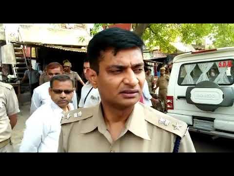 Agra Ssp Amit Pathak