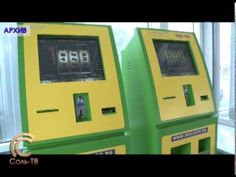конфискация игровых автоматов г, сибай