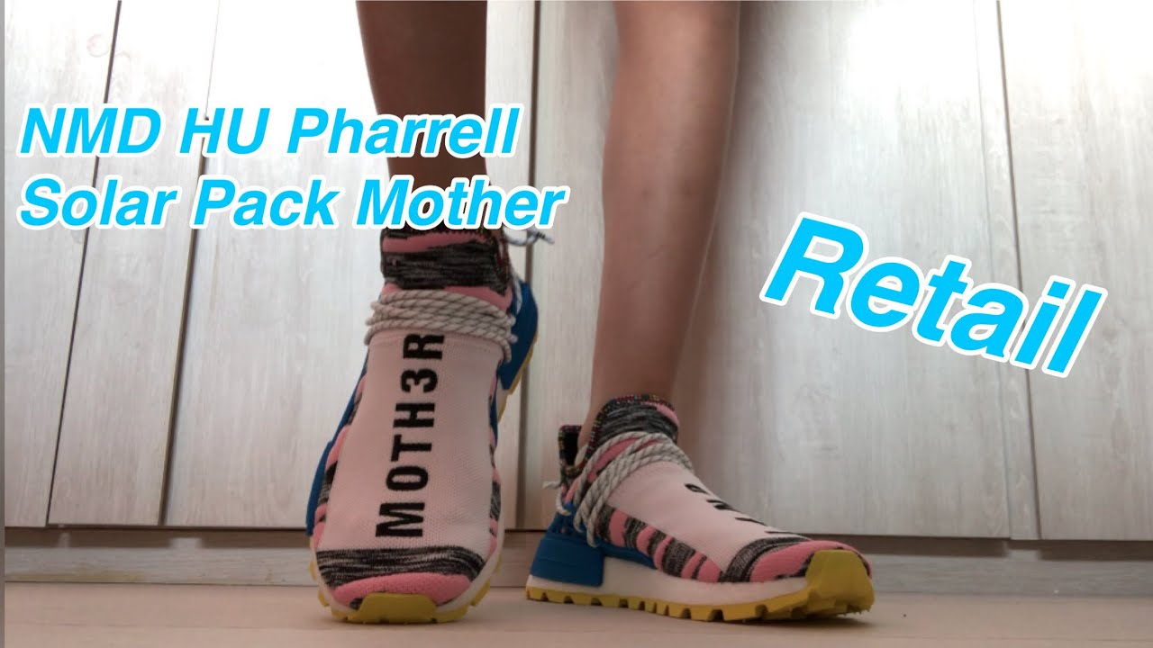 5b2300d252451 PHARRELL ADIDAS HU NMD TRAIL SOLAR PACK MOTHER