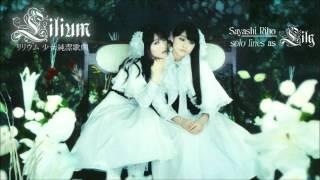 LILIUM -リリウム 少女純潔歌劇- Sayashi Riho【鞘師里保】
