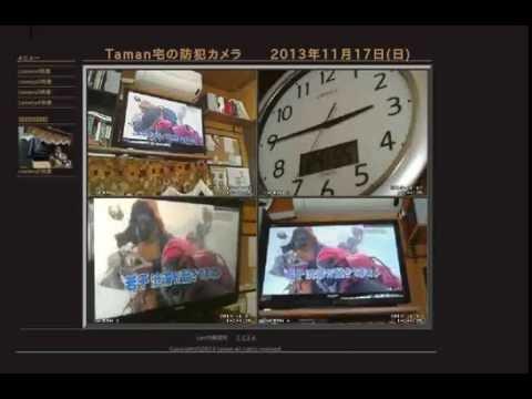 Linux Motion 4 USB webカメラで防犯カメラ