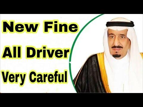 Saudi Arabia latest News Updates? About Car Insurance And Istimara