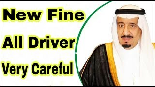Saudi Arabia latest News Updates? About Car Insurance And Istimara