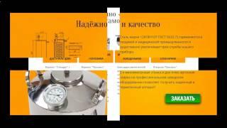 перегнать водку через самогонный аппарат(Заказать: http://vk.cc/3JDDrn самогонный аппарат, купить самогонный, ректификационная колонна, дистиллятор купить,..., 2015-05-11T19:31:29.000Z)