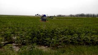 CSF Agriculture Drone Working on Farm