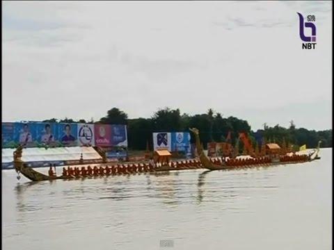 พิธีปิดงานประเพณีแข่งเรือยาว จ.พิจิตร ประจำปี 2557 สนามลำน้ำน่านหน้าวัดท่าหลวง สทท.พิษณุโลกถ่ายทอดสด