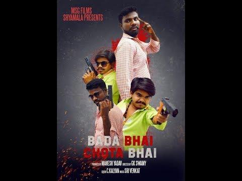 """CHOTABHAI BADABHAI"" Telugu latest short film (web series)Episode-1 A Directed By GKSWAMY"