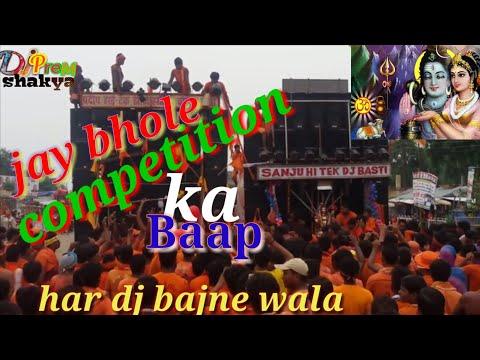 Jai Bhole Nath Dj (Competition Song)&( Dialogue Mix !Jai Shree Ram Vs Jai Bholenath ! DJ Prem shakya
