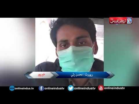 Cornola Wires Sindh Main Dakhil Ho Gaya