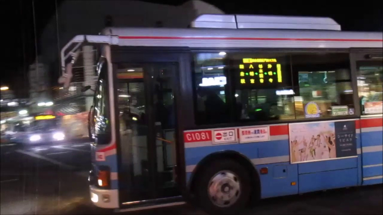 京浜急行バス 鎌倉営業所 PDG LR...