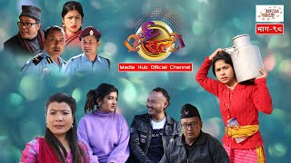Ulto Sulto || Episode-98 || January-22-2020 || Comedy Video || By Media Hub Official Channel