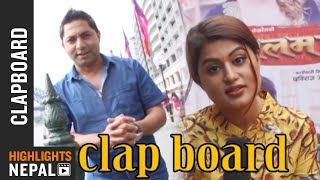 CLAP BOARD Ep. 637 | Report On Gajabaja, Mangalam, Hurray, Heroz & more | Rajan Ghimire