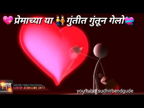Java hasati g java bagti g hironi wani disasti g new marathi whatsapp status by  rubab entertainment Mp3