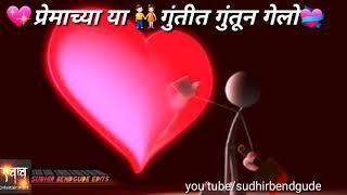 Java hasati g java bagti g hironi wani disasti g new marathi whatsapp status by  rubab entertainment