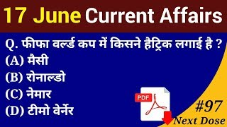 Next Exam #97 | 17 June 2018 Current Affairs | Daily Current Affairs | Current Affairs in Hindi
