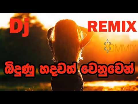Broken Hart Sinhala Sad Mix-Sinhala Music Video Sinhala Songs NonStop