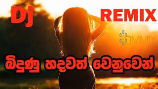 Broken Hart Sinhala Sad Mix-Sinhala Music Video Sinhala Songs NonStop