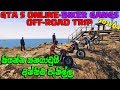 GTA 5 ONLINE | BIKER GANGS | OFF-ROAD TRIP | S03E04