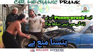 |Car machanic prank|by Nadir Ali-p4 pakao 2018 funny pakistani baklol video