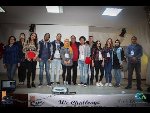 La première édition du Hackathon OOUC 2019 - We Challenge, Monastir – Tunisie