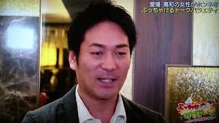 スーパーマラドーナ#武智#田中#ぶっちゃけマラドーナ#2019年2月7日#あい...