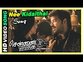 Chennai II Movie Scenes Nee Kidaithai song Friends agree to play cricket Jai Premji
