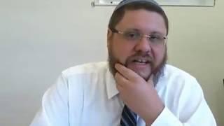 Государство и иудаизм - урок 21 - имущественные вопросы между мужем и женой. рав Хаим Бриск